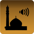 Islamic Audio Library