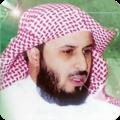 Holy Quran - Saad Al-Ghamedi