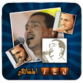 Arabic Stars Quiz Game