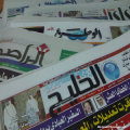 Kuwait Newspapers