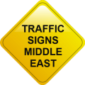 Traffic Signs Middle East