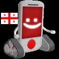 Georgia Android