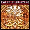 Dalail al Khayrat