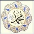 Efendimize Salavat ve Selamlar