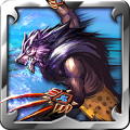 Werewolf Avenger Deluxe