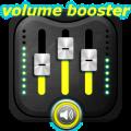 Volume Booster Free