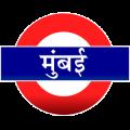 m-Indicator - Mumbai