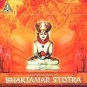 Jain Bhaktamar Stotra(Gujrati)