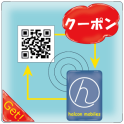 QR-Code Coupon ※trial version