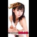 TOKYO Little Girls Juri Satomi