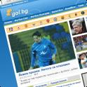 Новини от Gol.bg