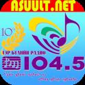 Mongol FM104.5 ГэрБүл Mongolia