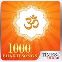 1000 Bhakti Songs