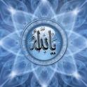 Islam Wallpaper