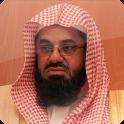 Holy Quran - Soed Shoriem