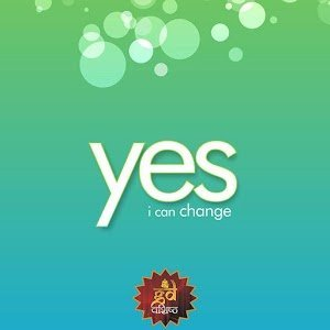 Yes I can change