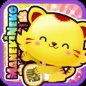Kawaii Lucky Cat - Maneki Neko