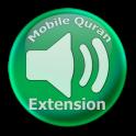Shaykh Abbad MobileQuran
