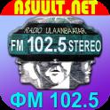 Mongol FM 102.5 Ulaanbaatar