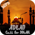 ADZAN - Call for SOLAH