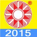 Kalnirnay 2015