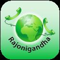 Rajonigandha