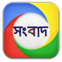 Bangla Newspapers-India-সংবাদ