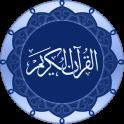 Quran - كوردى