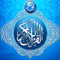 Noor Quran - Lite version