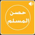 حصن المسلم MP3