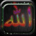 Islamic Religion LWP