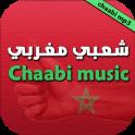 chaabi music maroc