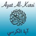 Ayat al Kursi (Throne Verse)