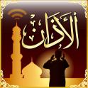 Beautiful Azan | mp3 Ringtones