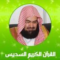 Quran Abdul Rahman Al-Sudais