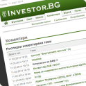 Investor.bg - Форум (бета)