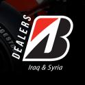 تجّار بريجستون- العراق و سوريا