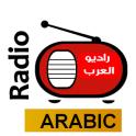 Arabic Radios
