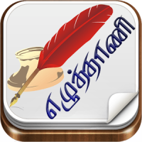 Ezhuthani  - Tamil Keyboard