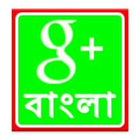 Bangla Google Plus