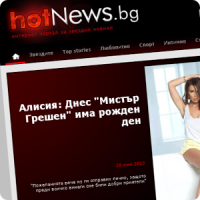 Новини от Hotnews.bg