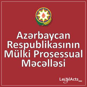 Гражданский процесс. кодекс Аз