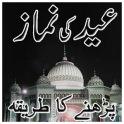 Eid Ki Namaz Guide