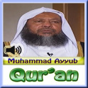 Muhammad Ayyub Quran Mp3