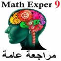 Math Exper 9