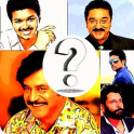 Tamil Movies Quiz