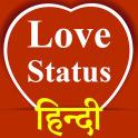 I Love You Status Hindi 2019