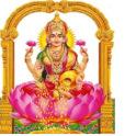 AmmaVasavambhaBhajans