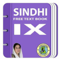 Sindhi Text Book IX