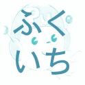 FukuichiViewer